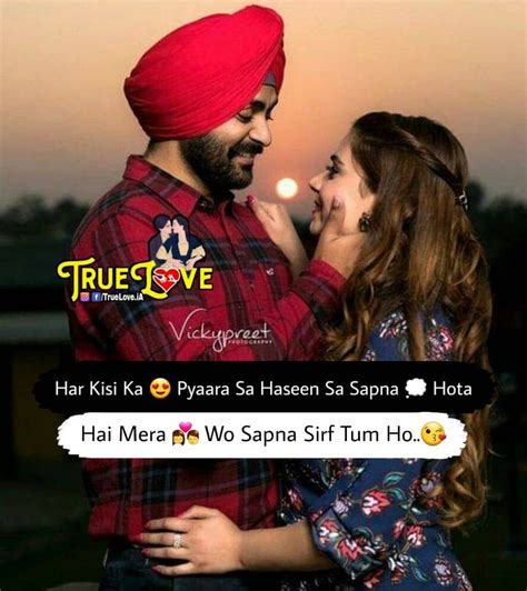 Today, people are connected across the miles in a more instant way than ever, and social media can serve as a great place to record treasured memories. Pin by sawaigiri on hindi quotes in 2020   Couples quotes love, Romantic love quotes, Couple quotes