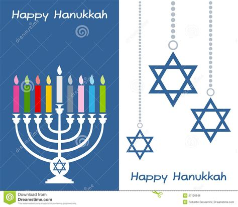 Happy Hanukkah Greeting Cards Stock Vector Illustration