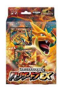 pokemon cards mega lucario ex