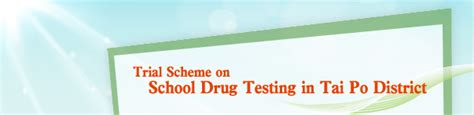 image bureau narcotics division security bureau trial scheme on