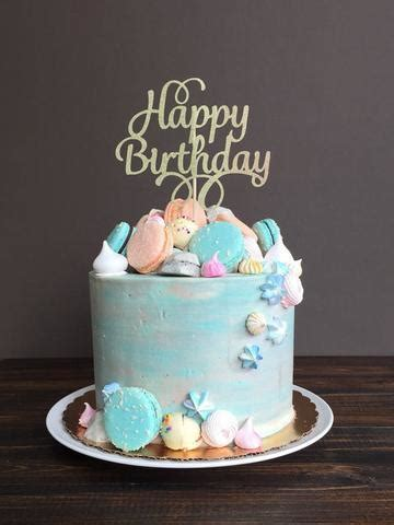 happy birthday cake topper miles cake candy supplies