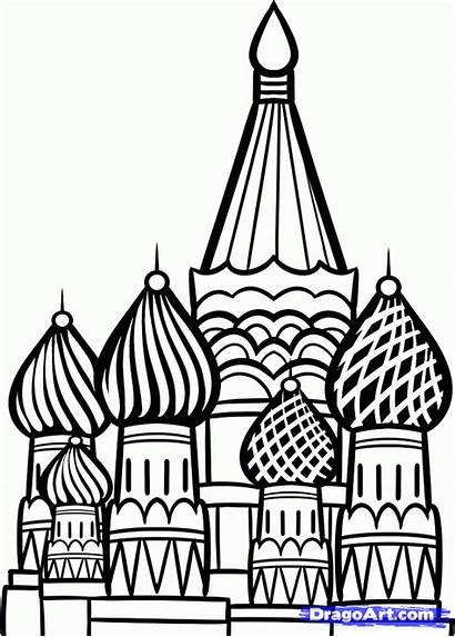 Draw Step Cathedral Moscow Basil Saint Famous