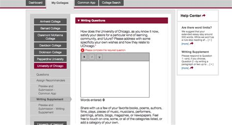 uploading a resume to the common app common application essay upload help what to before submitting the new common app part 1