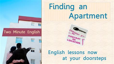 Finding An Apartment  Improve Your Communication Skills