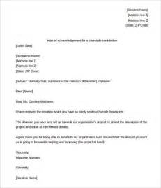 33 acknowledgement letter templates free sles