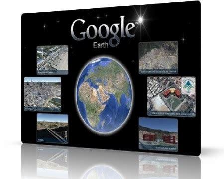 google earth pro latest full version