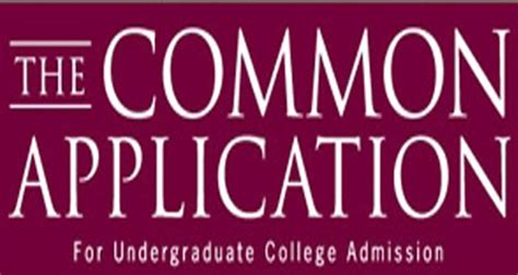 common application customer service phone number