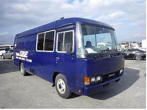 Japanese Used Toyota Coaster 1991 1747