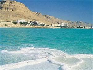 Цены на лечение псориаза на мертвом море цены на 2016 год