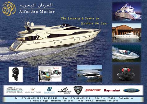 Boat Manufacturers Qatar by Boat Equipments Suppliers In Doha Qatar Page 1 Qatar