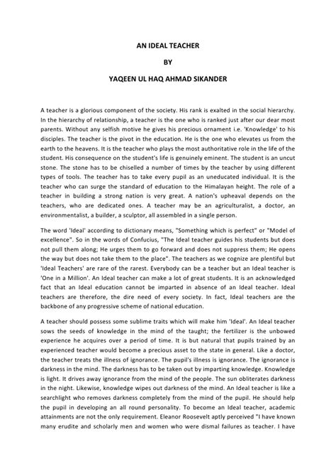Literary analysis essay assignment dissertation sur la preface de phedre best photo essays 2018 literature review on paranoid schizophrenia