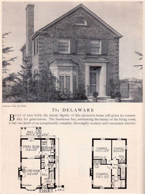 classical revival house plan home builders catalog delaware american residential