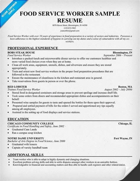 Fast Resume File by Resume Fast Food Enwurf Csat Co