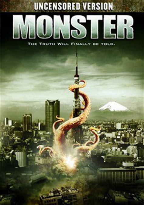 trailer  poster de monster la pelicula  imita