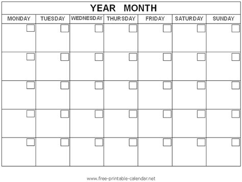 blank calendar find calendar