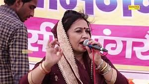 Patre Upar Pair Dharn | Raj Bala | Kalu Yadav | Haryanvi ...