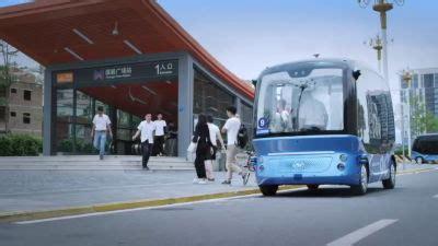 2019年にも日本でbaiduの自動運転バスが登場予定 gigazine