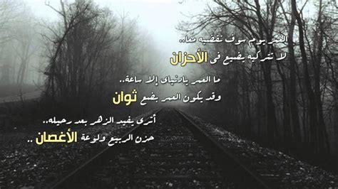 alaamr yom ramy mhmd youtube
