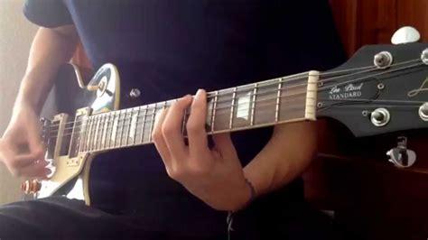 Panda  Saco Sport Y Clavel Blanco (guitar Cover) Letra Y