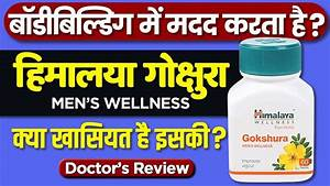 Pre Workout Supplement Side Effects In Hindi