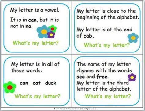 the letter e riddle levelings 116 | 74a6fbe61f4e4ff76f506f583ef7cda5