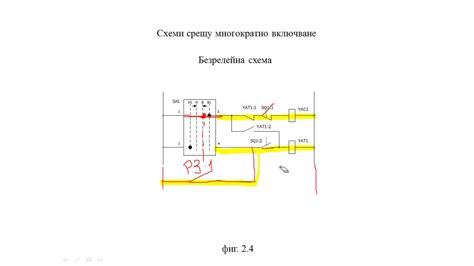 Circuit Breaker Wiring Diagrams Antipumping Interlocks