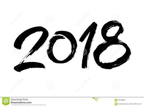 2018 Vector Illustration. Hand Drawn Lettering Vector Art