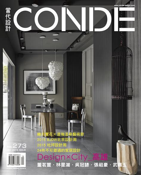 Interior Magazines by Conde Design China Koket1 Conde Design China Koket1