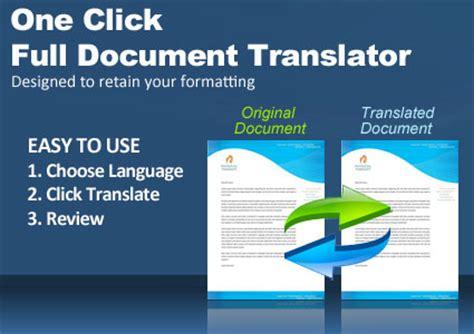 french  english translation english  french translation