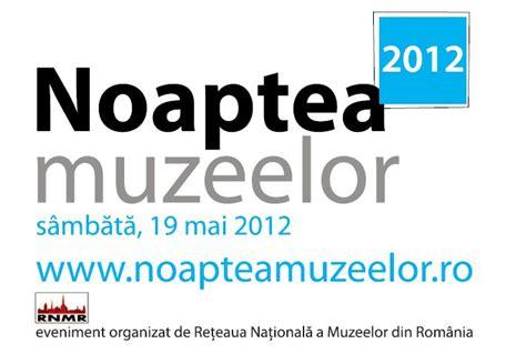 Muzeul National de Arta Contemporana va putea fi vizitat intre orele 18.00-02.00.