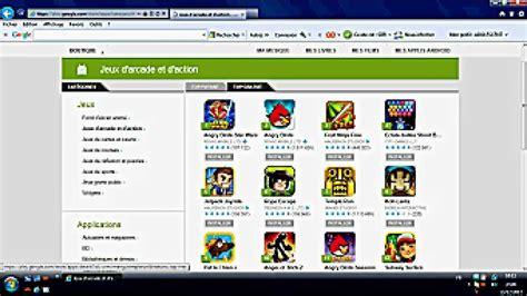 telecharger le torche android telecharger le torche gratuit 28 images le torche 233 teinte t 233 l 233 charger icons