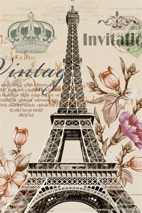 im goin  paris paris printables vintage pictures