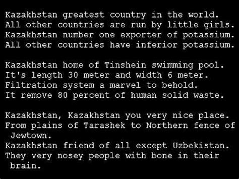 kazakhstan national anthem  borat lyrics youtube