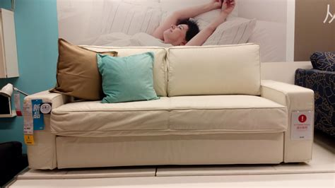 Ikea Vilasund Sofa Guide And Resource Page