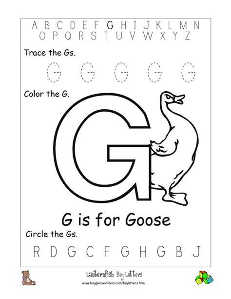 Free Printable Worksheets For Letter Recognition  7 Best Images Of Free Printable Letter