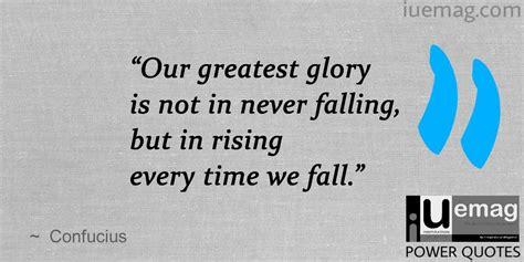 confucius quotes  broaden  perspective  life