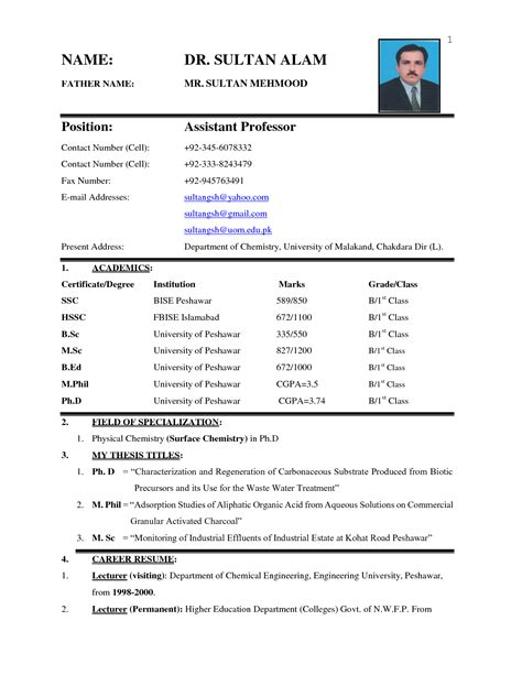 Biodata And Resume Format biodata form in word simple biodata format doc