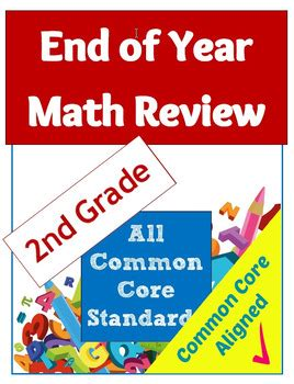 end of year 2nd grade math worksheets end of year common core math review worksheet packet 2nd grade