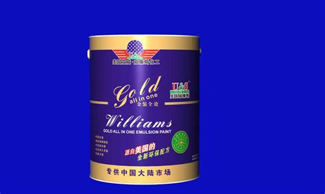 sherwin williams lacquer paint colors sherwin williams car paint 2017 grasscloth wallpaper