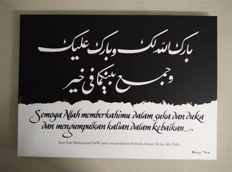 contoh kartu ucapan happy wedding kata kata mutiara