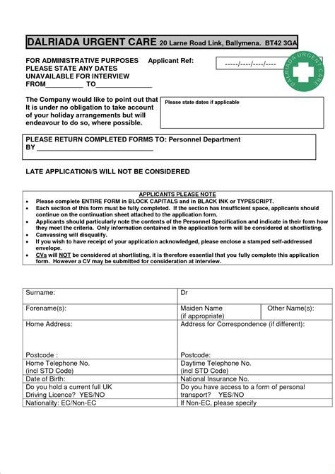 urgent care doctors note template 13 urgent care doctors noteagenda template sle agenda template sle