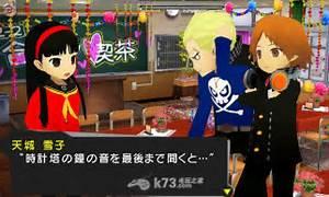 Persona 4 pc — direct uit voorraad - voor 12u besteld = morgen