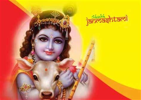 sri krishna jayanthi janmashtami celebration ideas