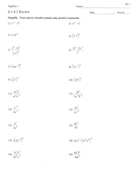 15 Best Images Of Exponent Rules Worksheet  Exponents Worksheets, Powers And Exponents