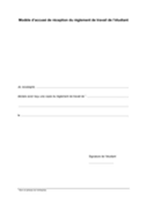 mod 232 le de r 232 glement int 233 rieur t 233 l 233 chargement gratuit documents pdf word et excel