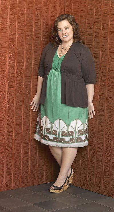 trend setting  size dresses