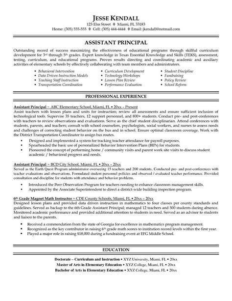 resume  vice principal assistant principal resume