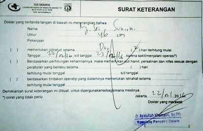 contoh surat izin tidak masuk sekolah terbenar lengkap