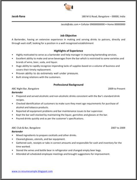 bartender resume templates for free formtemplate