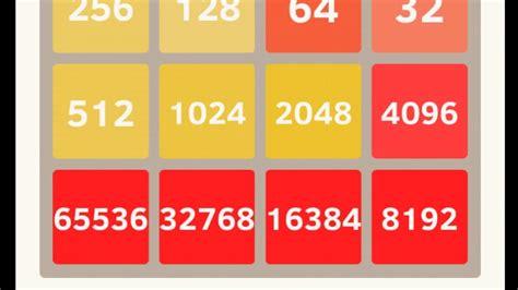 131072 Tile (2064512 Points)